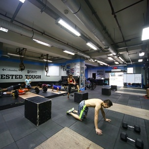crossfit ortigas cover