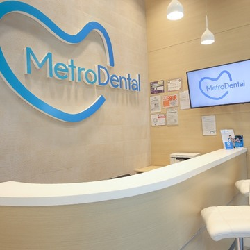 metro dental dental consultation oral prophylaxis   x ray cover copy