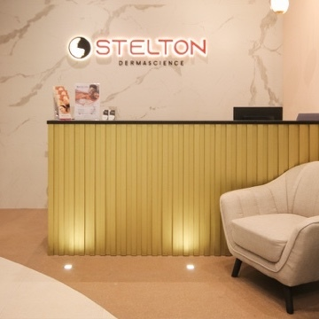 Stelton Dermascience Cover Interior